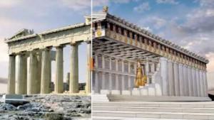 parthenon reconstitution